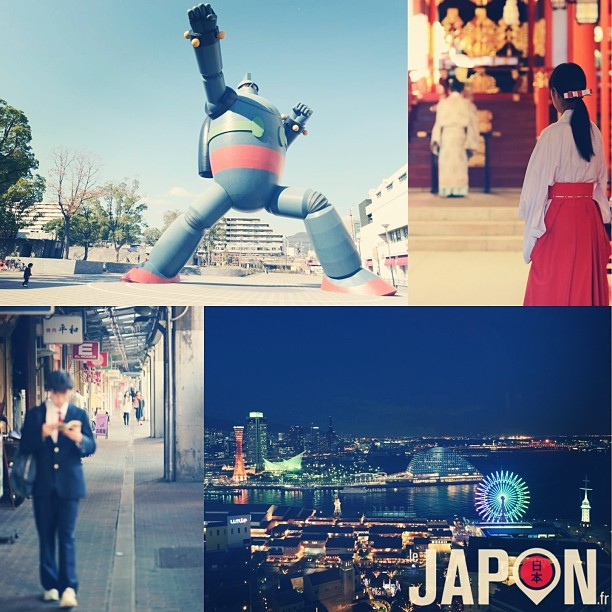 Kobe est une jolie ville avec plein de facettes. Je vais maintenant trier mes nombreuses photos ;)