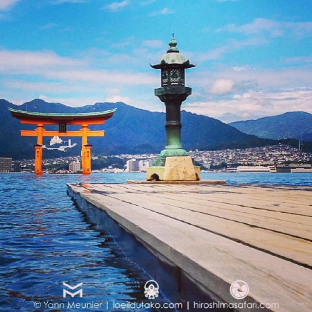 Itsukushima à marée haute.