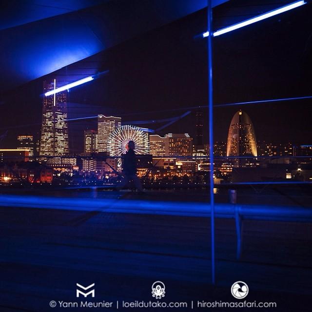 La baie de Yokohama, endroit très agréable.
