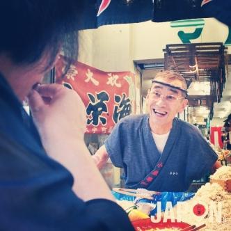À 60 ans passé Sakata San à toujours la pêche et reste un beau parleur