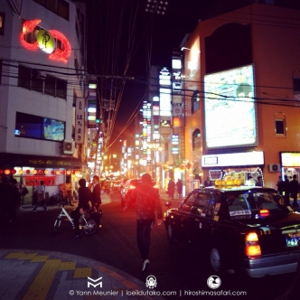 L'ambiance agréable de #Hiroshima le soir. #xt1 #xf23
