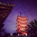 La pagode à 5 étages de Miyajima de nuit.
