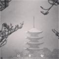 En fait sur Hoth, il y avait une pagode à 5 étages :)