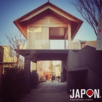 Le très design sanctuaire Akagi à Gakurazaka