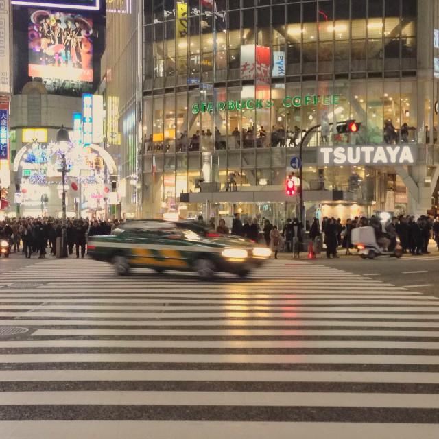 Shibuya !