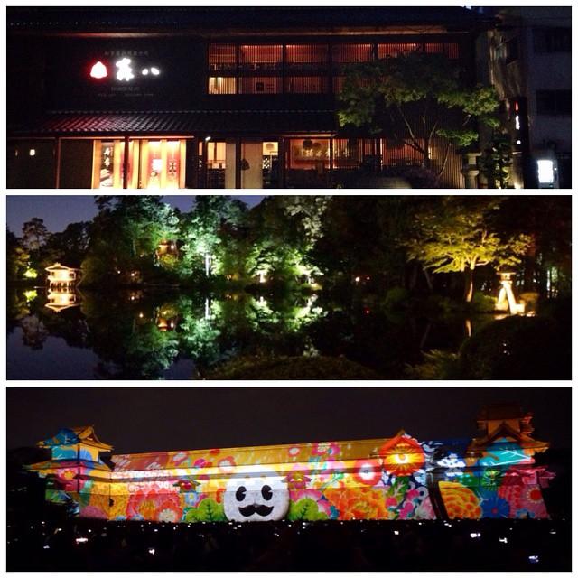 Kanazawa by night ! Vieux quartier «Chaya», jardin Kenrokuen en nocturne et projection mapping sur le château !