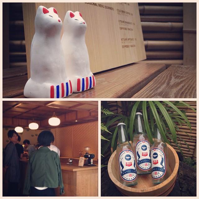 Kitsune Café, le café branché et classe du moment à Omotesando ! Avec du @tanukitsuneko dedans ; )