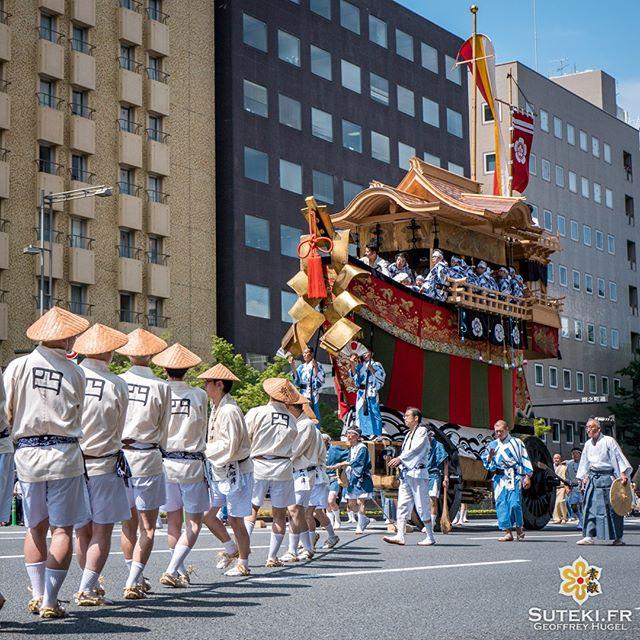 Le Ôfune, star du deuxième défilé de char du Gion Matsuri.