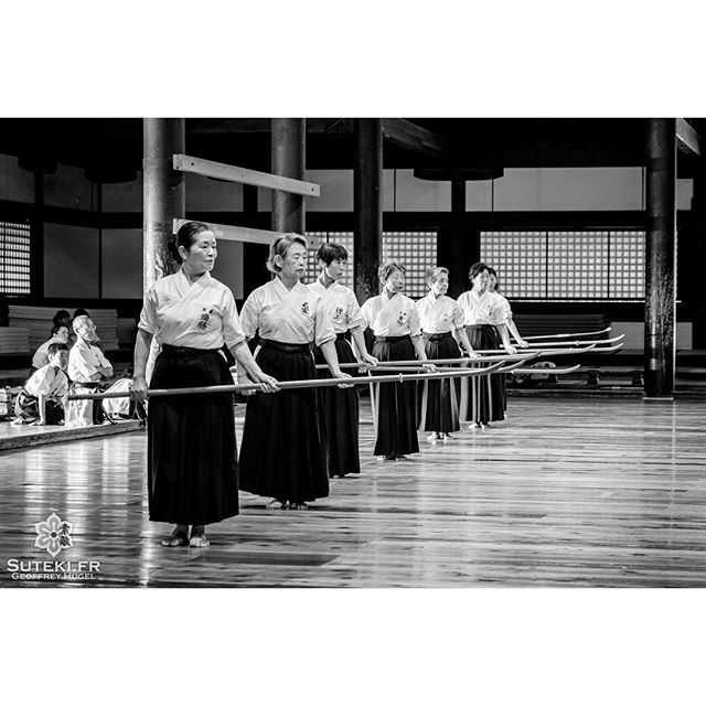 Entraînement de naginatajutsu #japon #kyoto