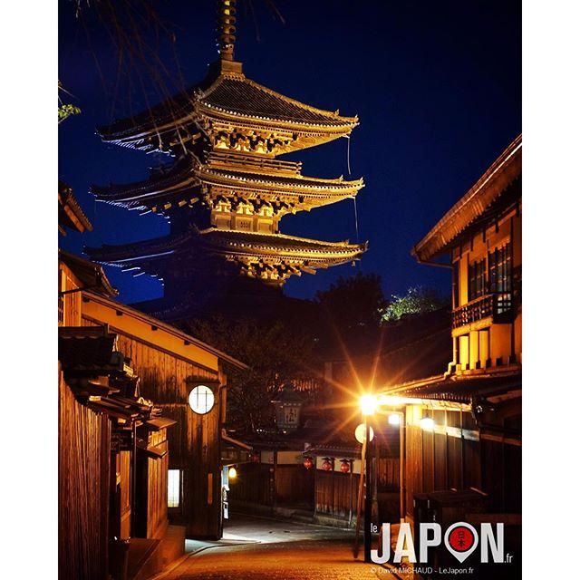 Au revoir Kyoto ! A+ les zamis @loeildutako @horizonsdujapon @geoffsuteki @tanukitsuneko @manikenoke @daniel_vlj @laura_dayo