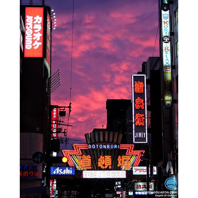 A purple Dotonbori in the heart of Osaka