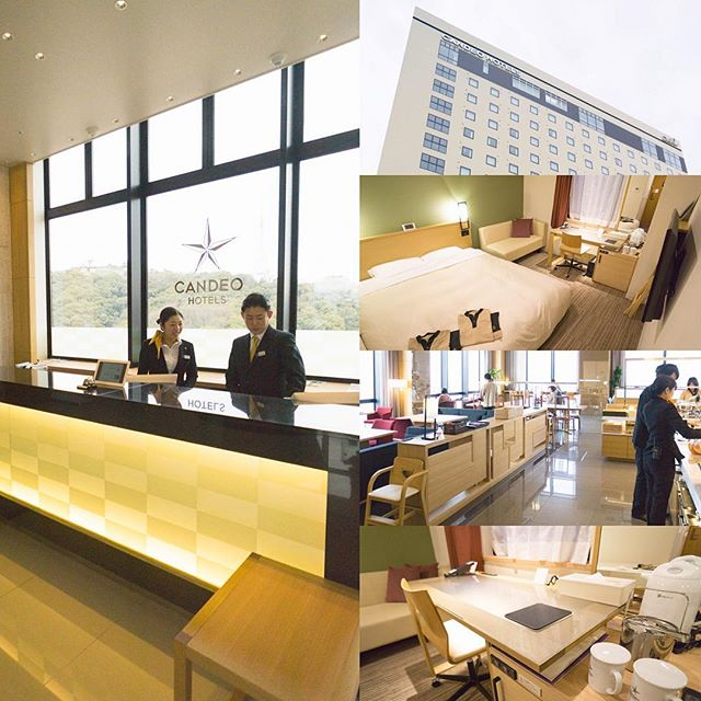 Le Candeo Hotel de Matsuyama où je suis resté pendant mon séjour et qui m'a offert l'opportunité de visiter la région d'Ehime. Un chouette endroit avec son lounge pour déguster une bière fraîche ou admirer Matsuyama depuis le spa en hauteur, en pleine décontraction