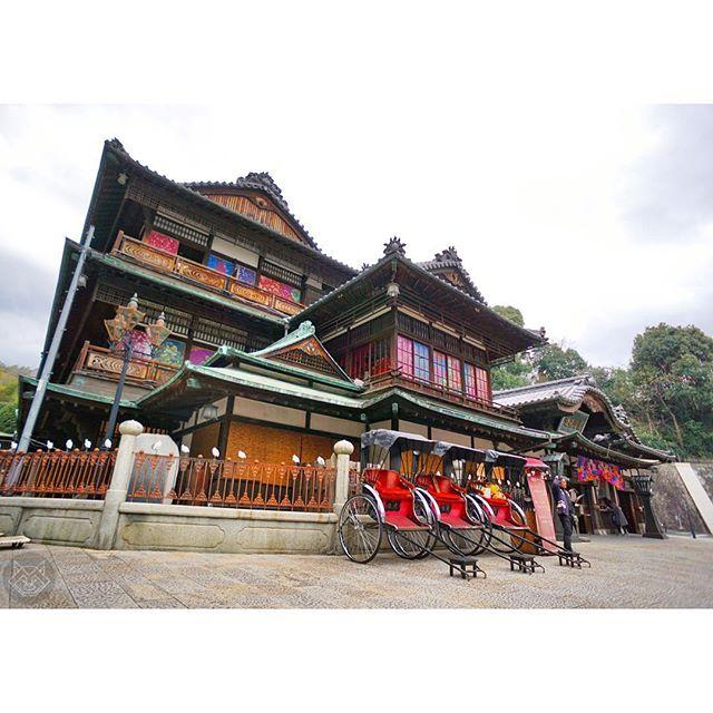 Le Dogo-Onsen ayant inspiré «le Voyage de Chihiro» est un incontournable à visiter lorsque vous serez de passage à Matsuyama !!
