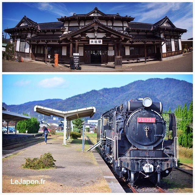 Plus aucun train ne s'arrêtera dans la jolie petite gare de Taisha à Izumo 😢 #Izumo