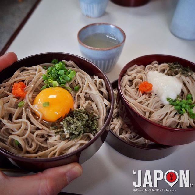 Sanshokuwarigo soba pour midi bon app tit vous - Bonne appetit en japonais ...