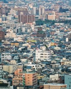 Maîtriser une ville japonaise ça demande du boulot ! Mais ne vous inquiétez pas, l'équipe de Japon Safari est composée de passionnés du terrain :)