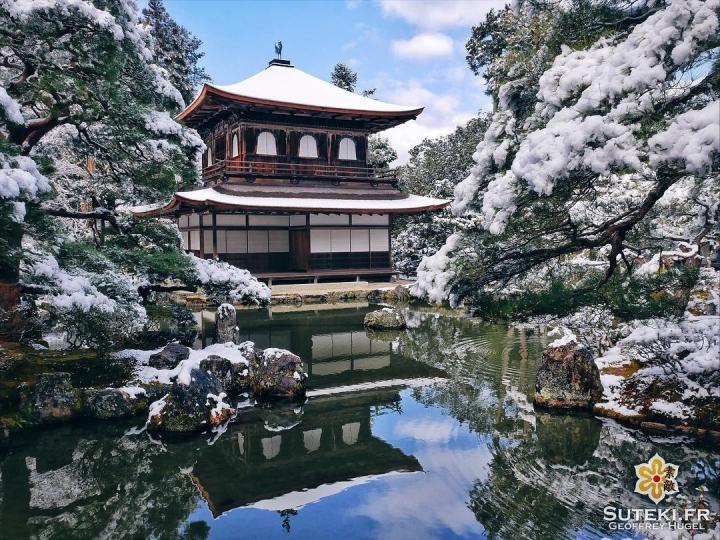 Pavillon de neige et d'argent #japon #kyoto
