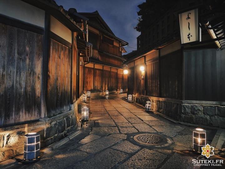 Higashiyama Hanatoro #japon #kyoto