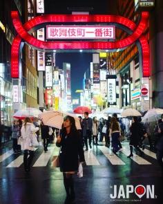 Tokyo sous la pluie ! ☔️✨