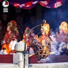 Osaka est une ville développée et importante au Japon depuis plus de 1400 ans. Aujourd'hui on commémore Shotoku Taishi, papa du bouddhisme japonais, avec des rites ancestraux ! #osakasafari