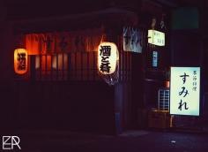 Sumire – les petits izakayas des quartiers populaires permettent des rencontres atypiques et une atmosphère sans pareil.