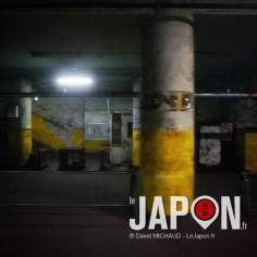 Les stations secrètes et abandonnées de Tokyo !😱 Il faut avoir l'œil pour les voir 😉