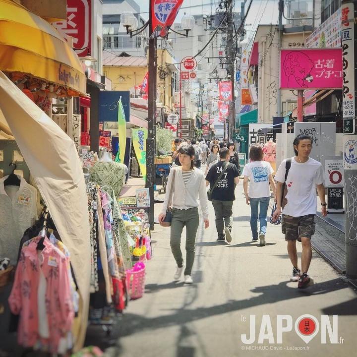 Shimokitazawa, la quartier fringues de Tokyo ! Et vous, shopping ce week-end ? #shimokitazawa