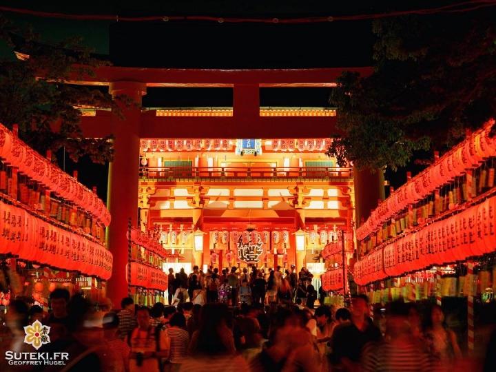 La grande allée des lanternes #japon #kyoto