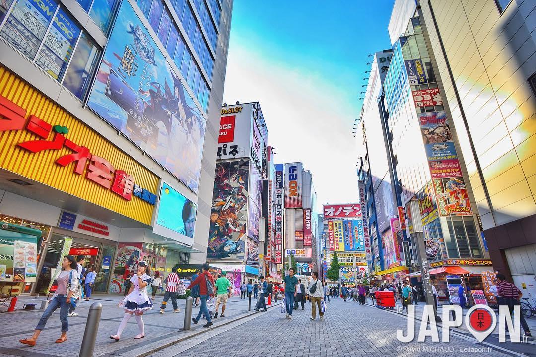 UltraColor Akihabara ! 😃 #UltraColor #Akihabara #Japon