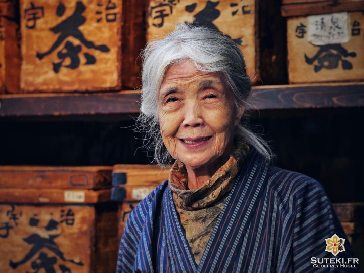 Ocha no Obaachan (La mamie du thé) #japon #kyoto #kyotosafari