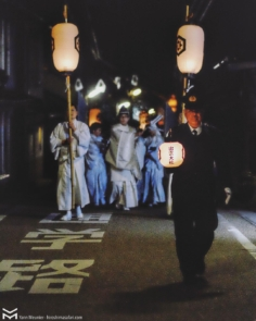 En route pour Izumo Taïsha.