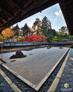 15 #japon #kyoto