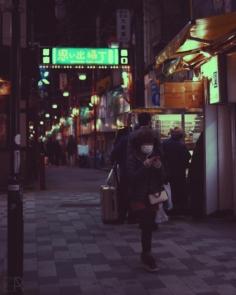 Shinjuku Bulb – Yokocho