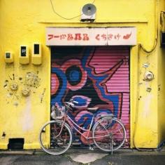 Le graphisme est partout  #osakasafari #japonsafari
