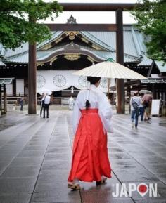 Tokyo photogénique sous la pluie ☔️
