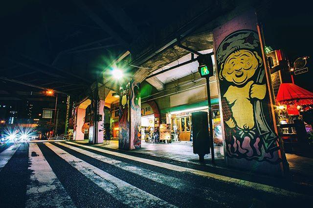 7FUKUJIN #osakasafari #japonsafari