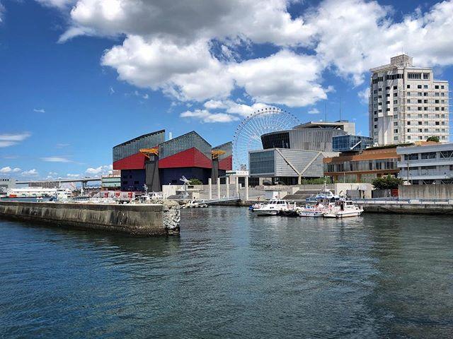 Petite balade vers le port touristique d'Osaka