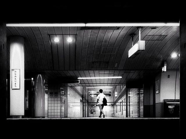 Metro Frame
