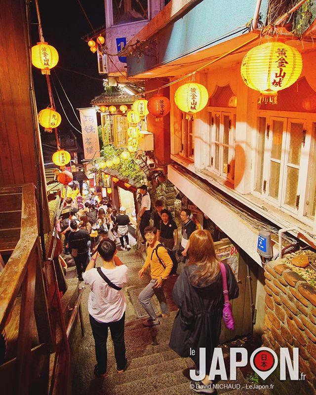 Jiufen à Taïwan ! Le village qui a inspiré Miyazaki pour «Le Voyage de Chihiro» 😮🇹🇼 #taïwan #TaïwanSafari