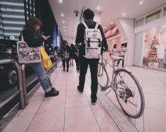Wide Shinjuku