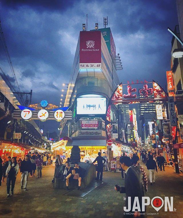 Ameyoko ce soir ! #TokyoSafari #Ameyoko #Tokyo #Japon