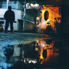 Après la pluie, au début de la nuit