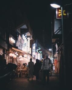 Un hiver à Tokyo