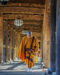 «L'homme doit connaître son propre cœur tel qu'il est. Celui qui connaît son propre cœur tel qu'il est, connaît le cœur des Bouddhas» Kōbō Daishi, fondateur de l'école shingon
