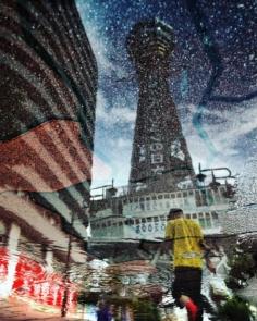 通天逆 – Tsutengyaku  Le tour dans la flaque  #osakasafari #japonsafari #discoverosaka