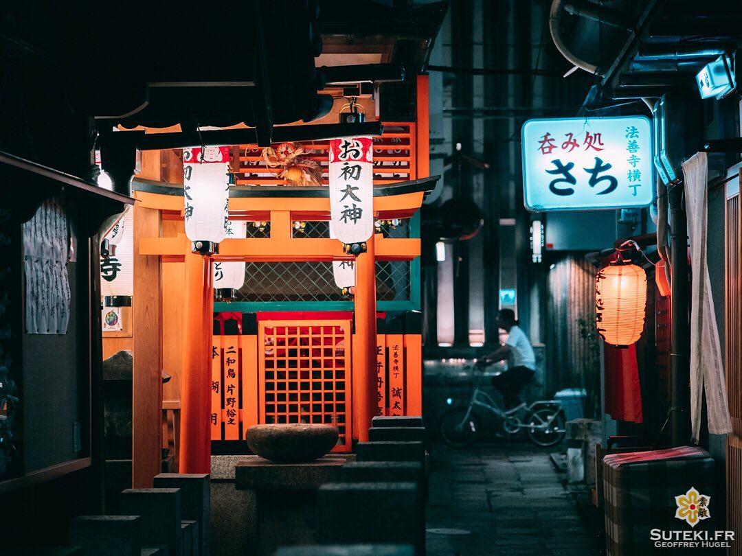 On se fait une petite balade nocturne à Osaka ?  Justement le poto @ichiban_japan était de passage alors c'était l'occasion d'aller manger un coup et de faire quelques shots sympas dans le coin !  D'autres photos à venir, stay tuned !! . . . . . #osaka #nightpics #osakalife #everydayjapan #nightshooters #discoverjapan #大阪 #大阪カメラ部 #大阪観光