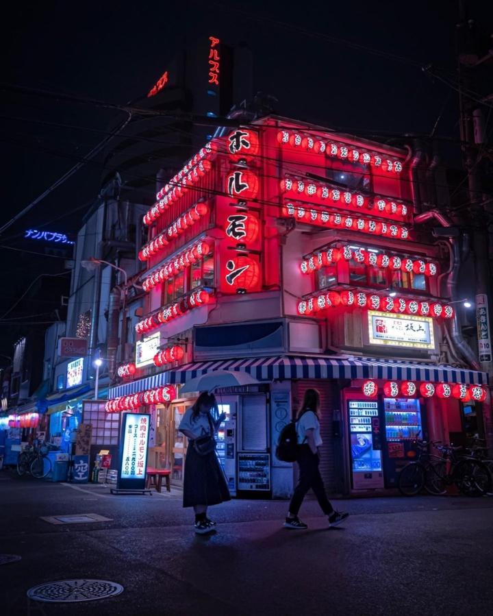 Osaka – My Second Home