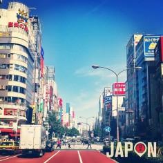 Ça va, on a connu pire comme saison des pluies à Tokyo…