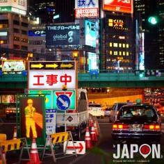 Shinjuku change mais reste toujours aussi photogénique !