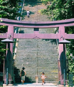 Stairway to …